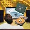První dekodér MPEG-4 na jednom čipu